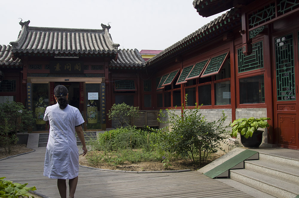 """nurse at chinese medicine hospital"", ""Chinese traditional medicine in beijing"""
