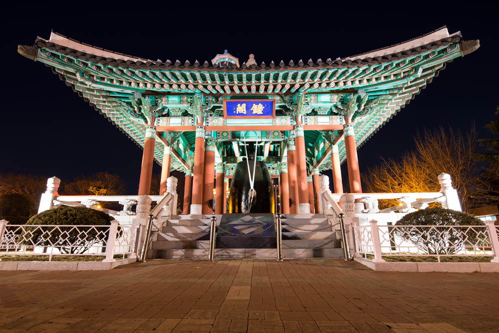 Where to stay in Seoul, South Korea