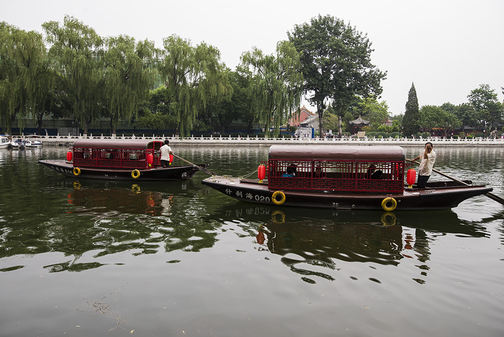 """how to use the beijing subway"", ""beijing hutong area"" ""chinese boats"""
