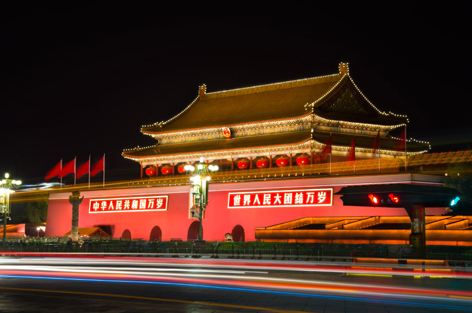"""how to use the beijing subway"", ""forbidden city at night"""